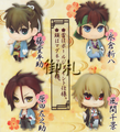 Hakuouki One Coin Grande Trading Figure Collection - Kazama Chikage