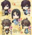Hakuouki One Coin Grande Trading Figure Collection - Saitou Hajime B
