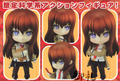 Makise Kurisu Nendoroid Collectible Figure