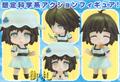 Shiina Mayuri Nendoroid Collectible Figure