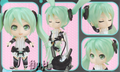 Hatsune Miku Append Nendoroid Collectible Figure