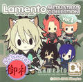 Lamento Metal Strap Collection Vol.1 - Asato