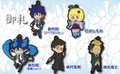 Ao no Exorcist Rubber Strap Collection Vol.1 - Suguro Ryuuji