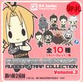 Fullmetal Alchemist Rubber Strap Collection Vol. 3 - Greed
