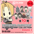 Fullmetal Alchemist Rubber Strap Collection Vol. 3 - Barry the Chopper