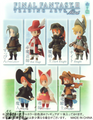 Final Fantasy III Trading Arts Mini Figure Collection - Dark Knight