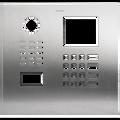 Front panel for DoorBird D21DKH, Stainless steel V4A (salt-water resistant), brushed, Part# 423866591