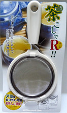 White Tea Strainer with Removable Handle