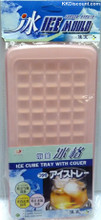 mini ice cube tray with cover