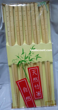 Chinese Plain Bamboo Chopsticks Pack