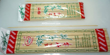 Flower Bamboo Skewers Pack