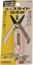 Foldable Mini Scissor