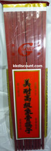 Plastic Chinese Burgundy Chopsticks Pack