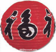 Red Fortune Paper Lantern