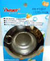 Kitchen Sink Drain Strainer with Handle
