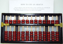 Chinese Abacus