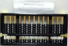 Chinese Abacus Large