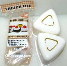Ivory Triangle Sushi Rice Mold