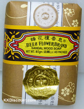 Bee & Flower Sandalwood Bath Soap