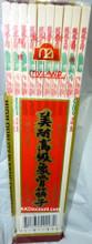Ivory Dragon Phoenix Chinese Chopsticks Pack