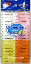 30 Plastic Clothespins