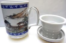 Landscape Mug with Strainer
