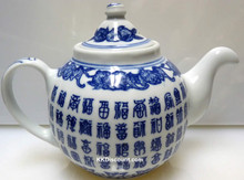 Fortune Tea Pot
