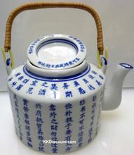 Chinese Symbols Tea Pot