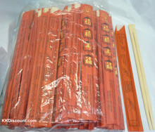 Chinese Flat Disposable Bamboo Chopsticks Pack