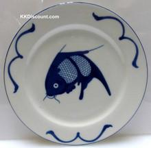 Blue Carp Fish 8 Inch Plate