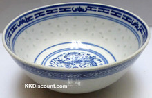 Rice Pattern 6 inch Soup Bowl