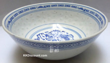 Rice Pattern 7 inch Soup Bowl