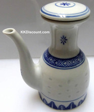 Rice Pattern Bottle