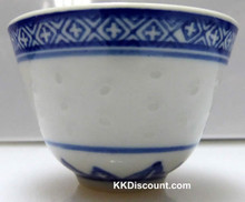 Rice Pattern Tea Cup