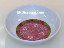 Longevity Melamine Plastic 1oz Sauce Dish
