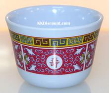 Longevity Melamine Plastic 5oz Tea Cup