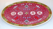 Longevity Melamine Plastic 14 Inch Platter