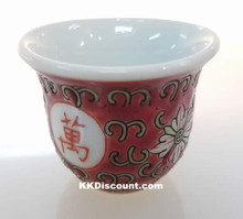 Longevity Porcelain Mini Wine Cup