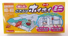 Gokiburi Hoi-Hoi Sticky Glue Roach Traps