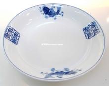 Modern Blue Koi Fish 9 Inch Dish