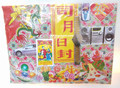 Men Clothing and  Accessories Joss Paper Pack