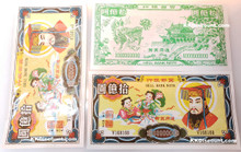 One Billion Big Hell Bank Note Joss Paper Money