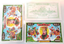 100 Million Hell Bank Note Joss Paper Money