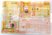 10 Million Large Hell Bank Corporation Joss Paper Money