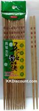Natural Brown Bamboo Chopsticks Pack