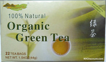 Organic Chinese Green Tea Small Box - 22 tea bags