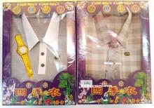 Four Seasons Men Clothing Accessories Joss Pack