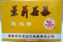 Chinese Jasmine Tea Small Box: 20 tea bags