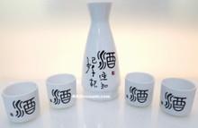 Wine Symbol Design Sake Set