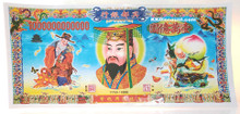 1 Trillion Large Hell Bank Note Joss Paper Money